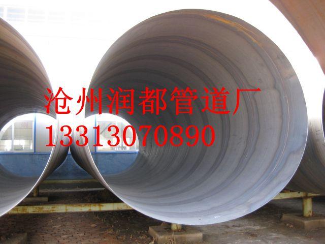 不锈钢无缝钢管 大口径厚壁不锈钢钢管  无缝钢管