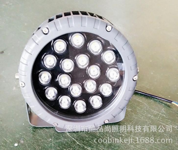中山厂家生产LED投光灯18W广场球场灯照树灯