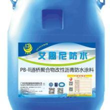 PB-II型道桥用聚合物防水涂料行业标准和价格