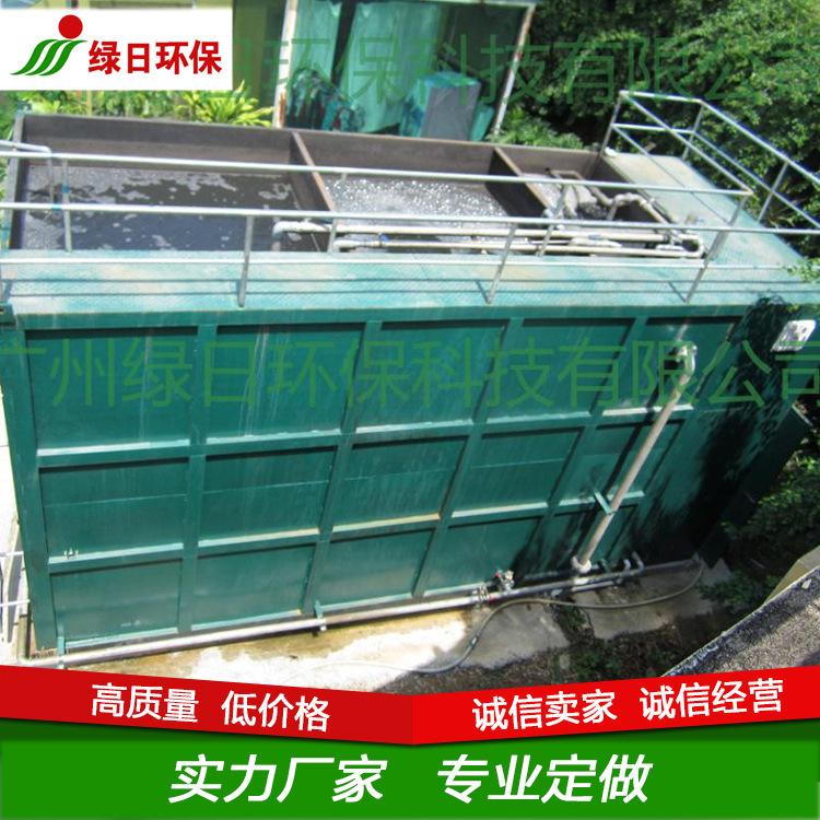 机械废水处理成套设备食品厂污水处理设备羽毛绒洗毛养殖污水处理