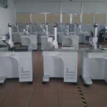 杭州激光打标机厂家 光纤激光打标机 CO2激光打码机 半导体激光器维修
