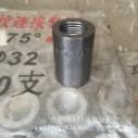 供应用于工程建筑的昆明三级螺纹钢套筒价格/报价 昆明螺纹钢套筒价格/报价