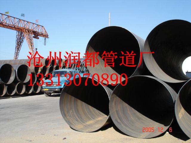 小口径螺旋管 小口径螺旋焊管 小口径螺旋钢管  螺旋钢管厂家