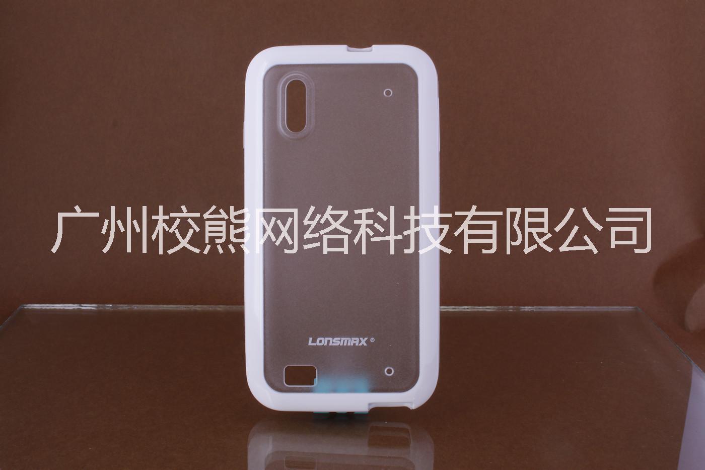 手机壳 手机套苹果手机套透明套手机外套