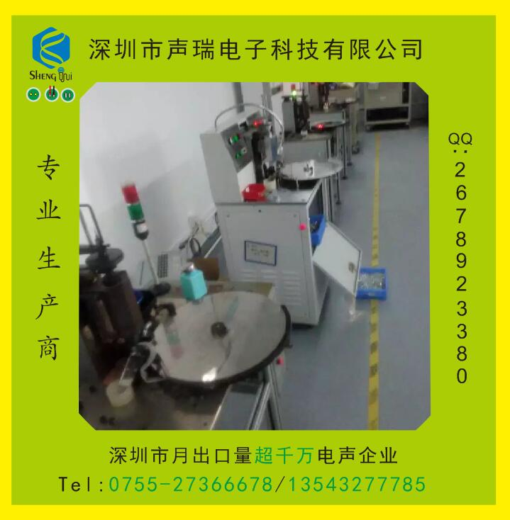 防水结构设计电子产品