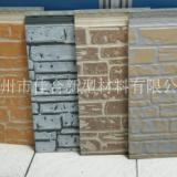河南金属雕花板厂家直销  金属雕花板 集成别墅墙体装饰板