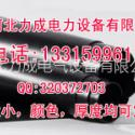 绝缘胶垫 10kv 5mm图片