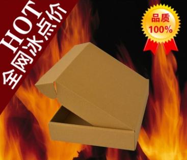 厂家直销批发纸盒包装盒飞机盒  飞机盒价格  包装盒批发 供应商纸盒