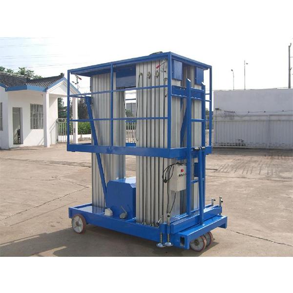 铝合金升降机 GTWY铝合金升降机 移动式铝合金升降机家批发零售