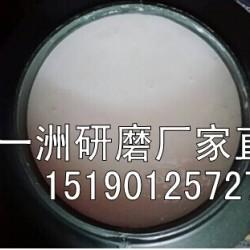 蘇州市专用研磨劑研磨液光泽剂抛光剂厂家