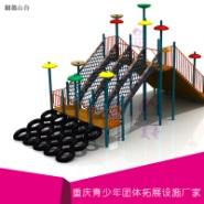 重庆青少年团体拓展设施厂家图片