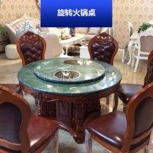 旋转火锅桌 餐桌转盘 大型旋转实木火锅宴会餐桌 圆餐桌带转盘