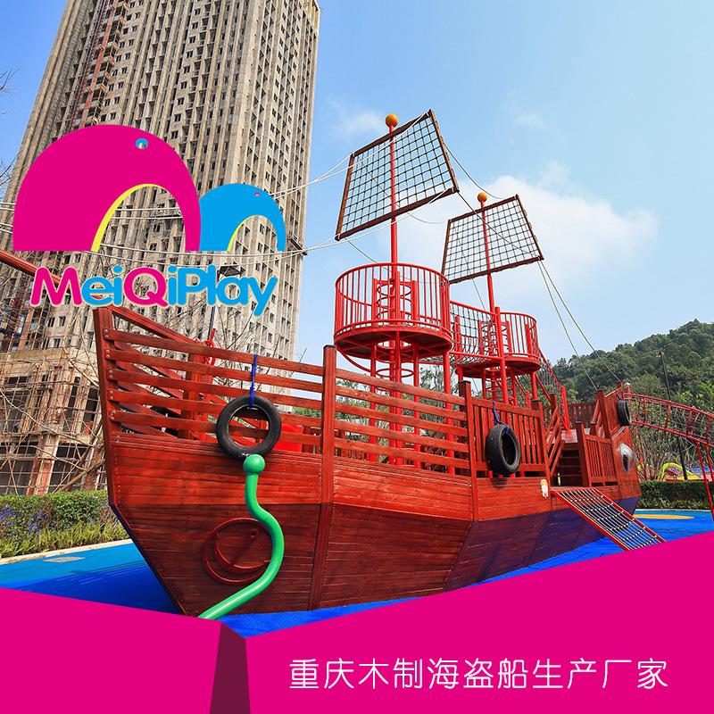 木质海盗船图片/木质海盗船样板图 (3)