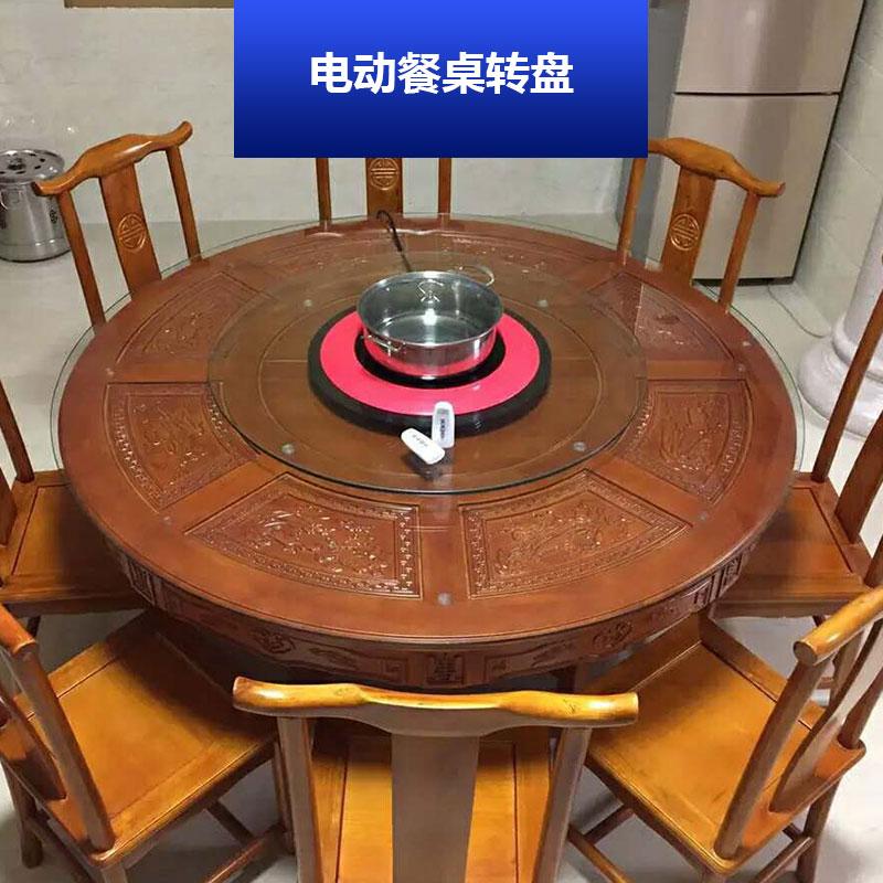 电动餐桌转盘 酒店电动餐桌 全实木智能转盘酒店家具 中式大圆桌