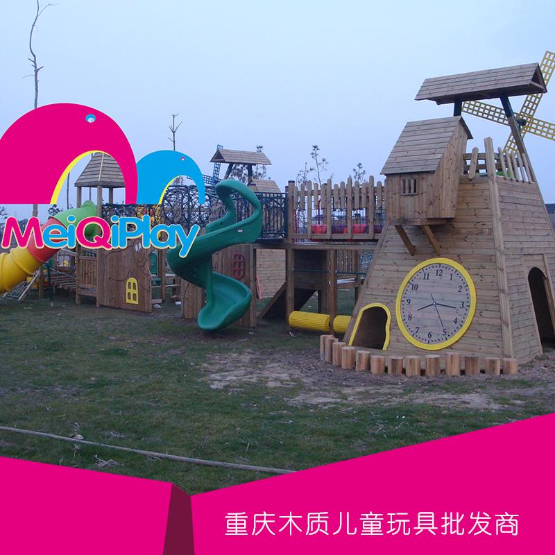 重庆荣昌县木质绳网组合玩具销售