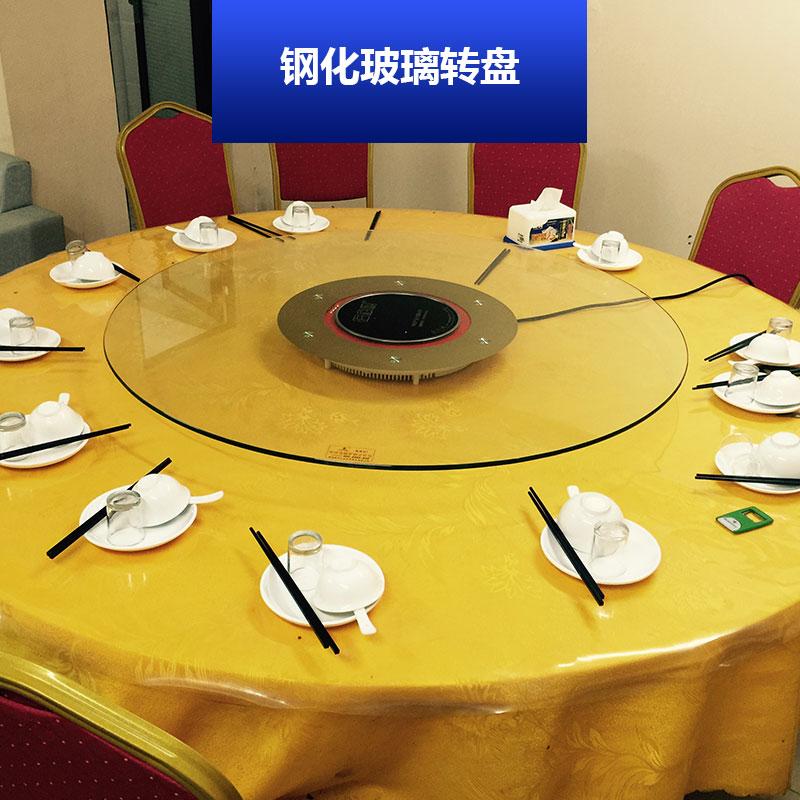 钢化玻璃转盘 玻璃圆桌钢化玻璃转盘转心酒店圆桌转盘批发