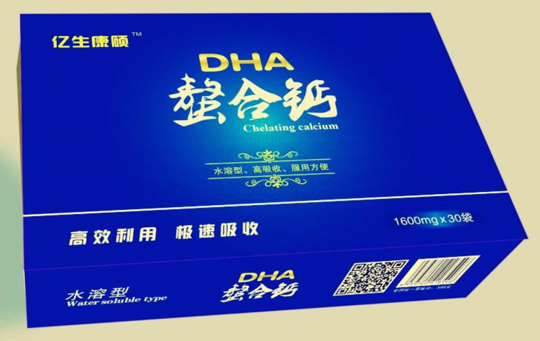 DHA螯合钙oem贴牌代加工厂家 DHA螯合钙oem贴牌厂家