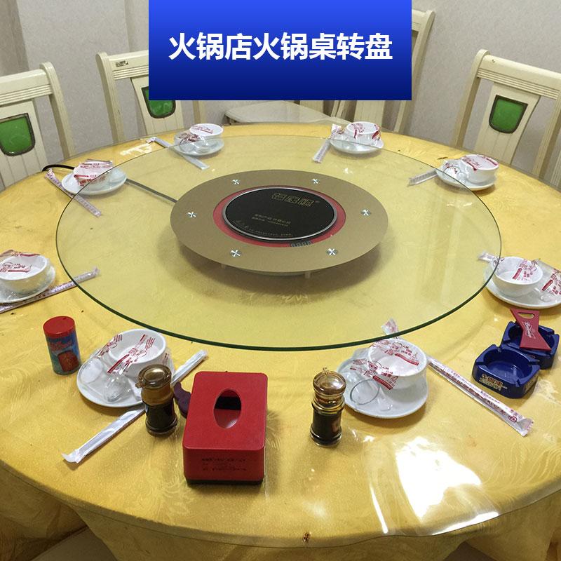 火锅店火锅桌 锅店用餐桌可带餐桌 火锅桌电磁炉