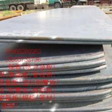 东北供应舞钢产44个厚的X56管线钢