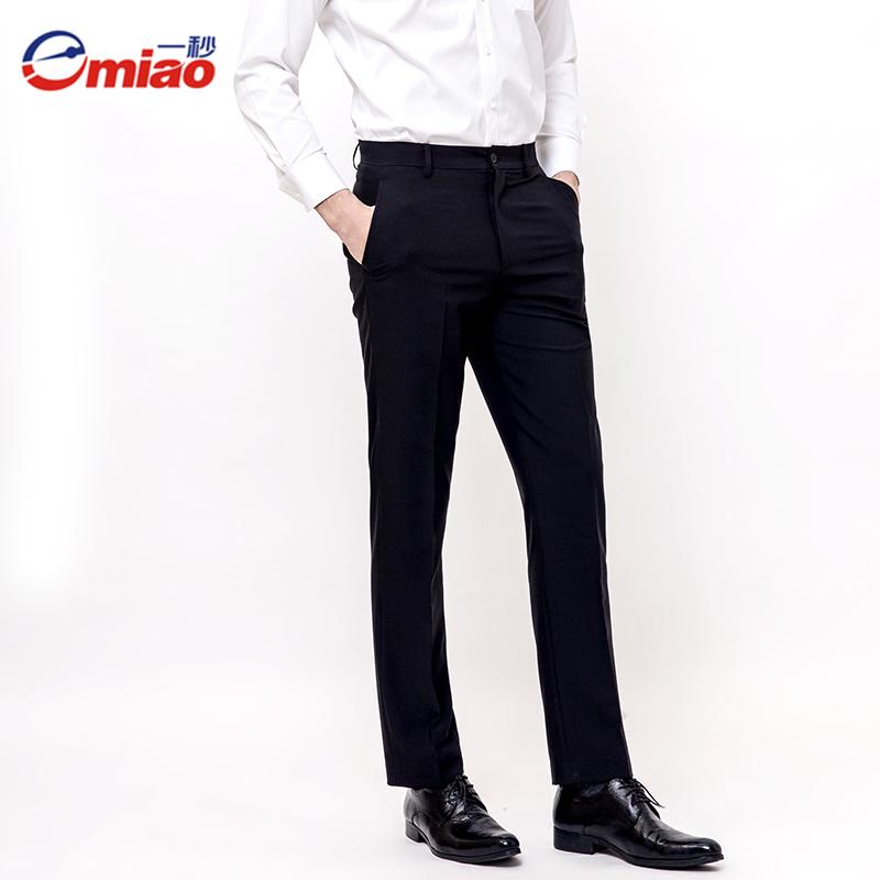 男士西裤韩版修身西裤订制小脚西裤直筒杜邦弹力西裤定制 男士西裤休闲裤