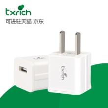 充电器 手机充电器 适配器