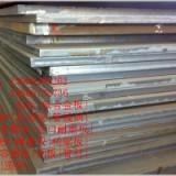 巴彦淖尔莱钢产Q345QD桥梁板厂家