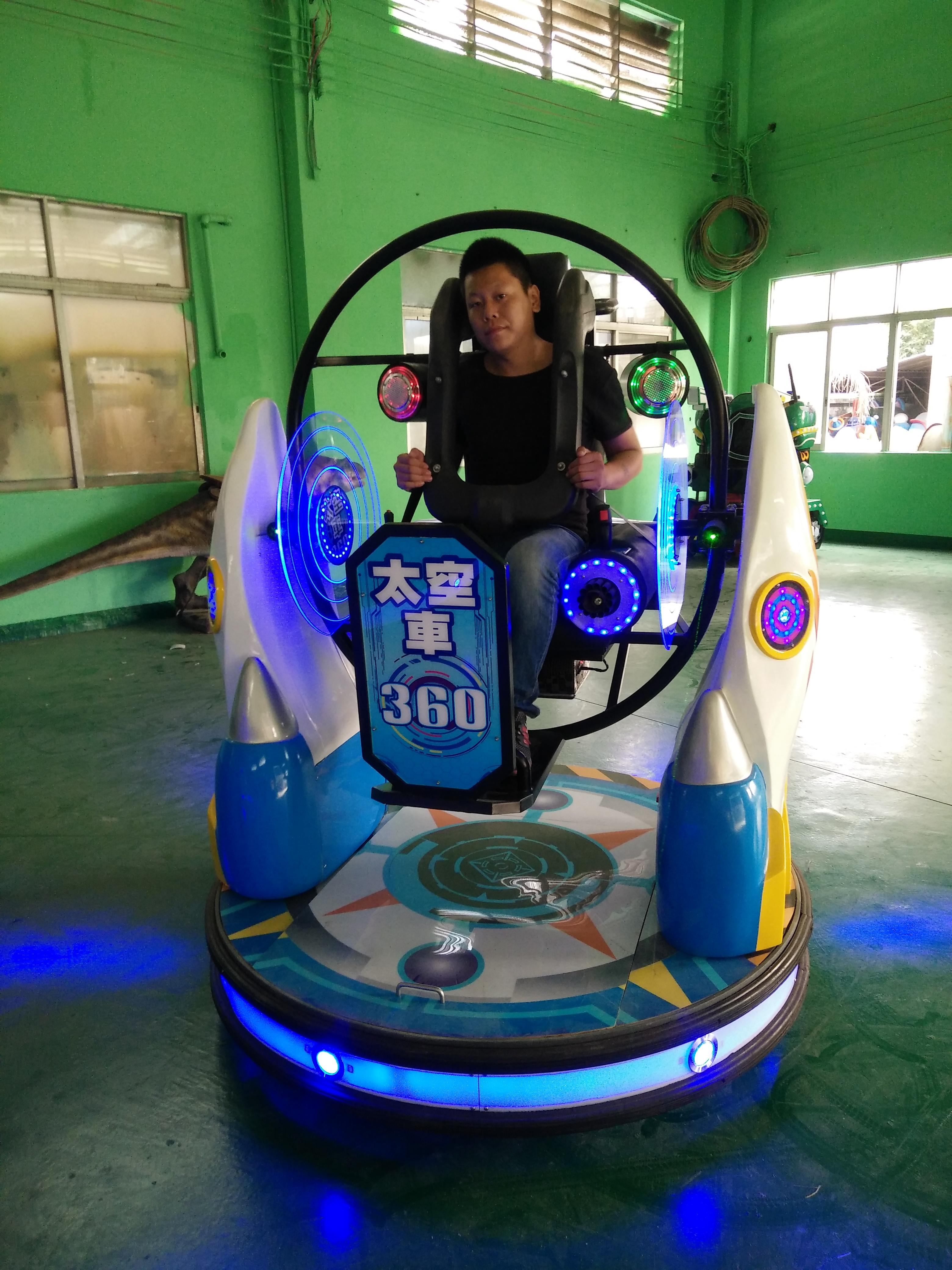 360太空车