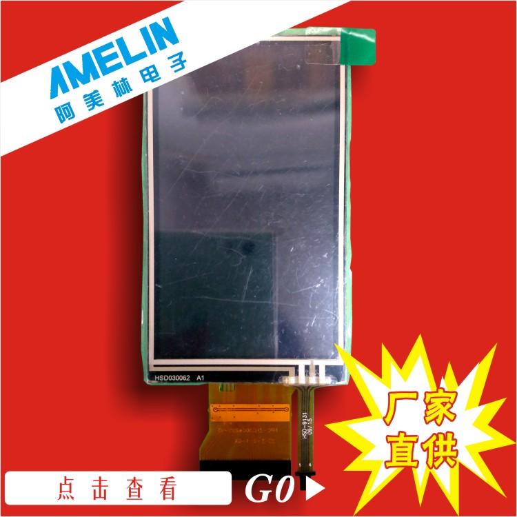 3英寸TFT液晶显示屏 TN视角 TN屏 240*400 亮度300 IC型号:ILI9327