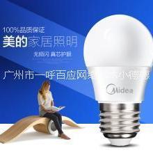 美的LED灯泡