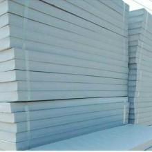拉毛擠塑板批發價供應供應商哪里有多少錢批發