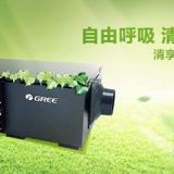 深圳格力空调,深圳格力中央空调专业销售,格力空调价格表大品牌