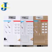 转换器包装盒 高档礼品盒 开窗固定纸盒 胶印白卡纸盒 厂家直销 礼品盒定制