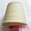 红华气流纺纯棉纱10支4股C10S/4股 织带用纱 纯棉股线10支4股