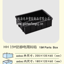 中山塑胶箱深圳塑料托盘,广东塑料箱厂家,中山塑胶箱厂家,批发