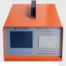 SV-5Q 尾气分析仪 供应SV-5Q尾气分析仪批发