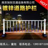 交通安全设施市政道路护栏公路交通锌钢热镀锌铁艺隔离栏杆围栏网