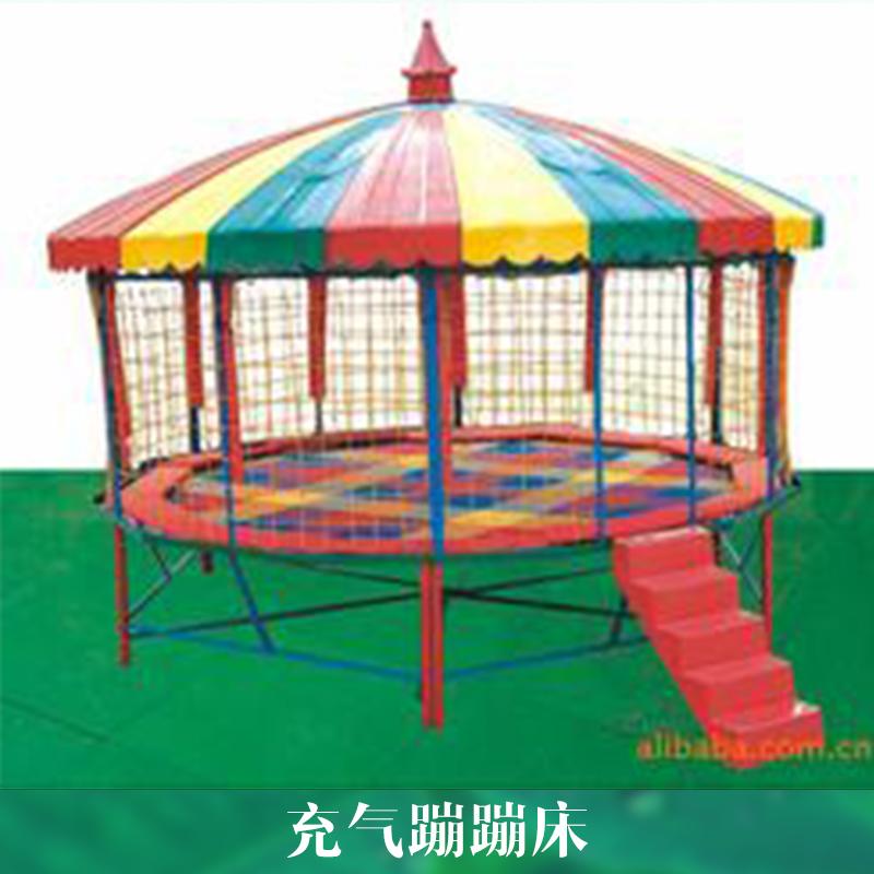 儿童充气蹦蹦床广场摆充气大滑梯充气城堡大型室内外淘气堡哪家好