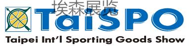 2017年3月台北运动用品展会TaiSPO 201703台北运动用品展