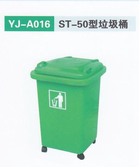垃圾桶,从最大1200升至最小5升