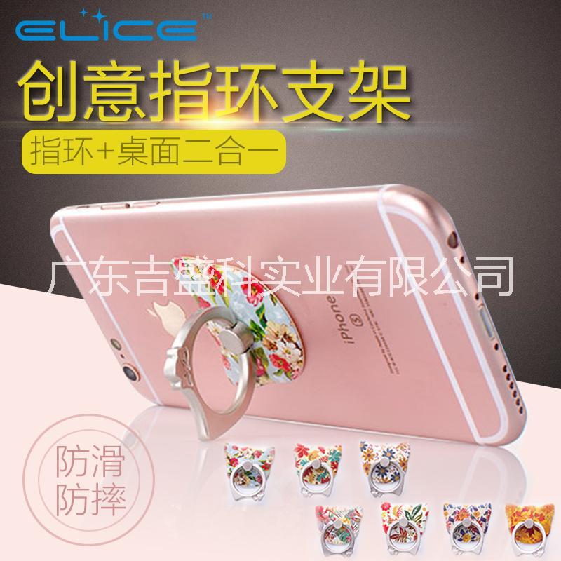 公司促销小礼品定制手机指环支架