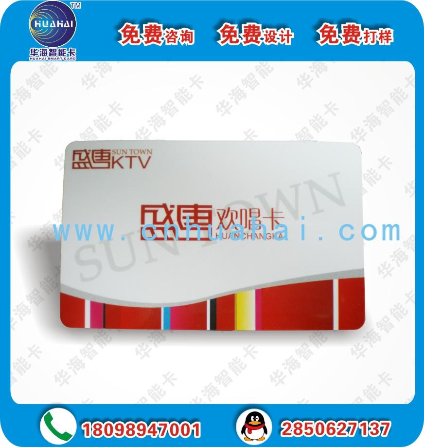 供应生产各种ID卡ID印刷卡ID白卡