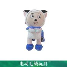 电动毛绒玩具美羊羊创意毛绒玩具狗电动儿童牵绳狗公仔哪家好图片