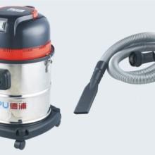 干湿两用吸尘吸水机德浦吸尘器工业吸尘吸水机1200W吸尘机批发