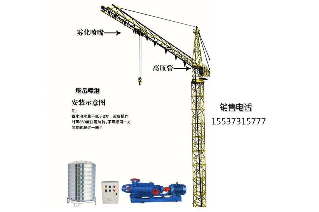 山东烟台塔吊电路图