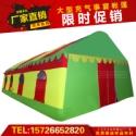 北京大型婚宴充气大篷车图片