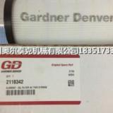 供应登福GD螺杆空压机油滤芯2118342