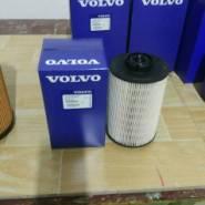 博格液压油滤芯40190图片