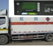 危险品运输车辆北斗/GPS系统  GPS远程调度拍照监控图片