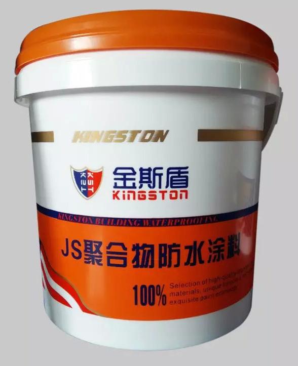 JS聚合物