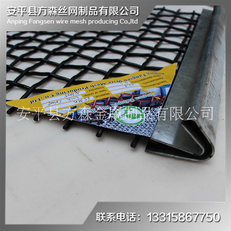 现货供应镀锌轧花网,铁丝轧花网
